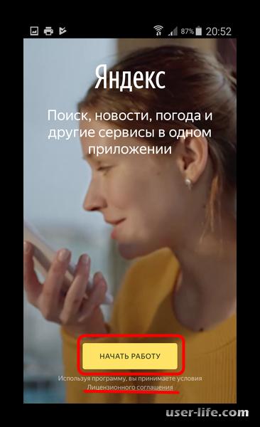Как установить Сири на Андроид голосовой ассистент скачать бесплатно
