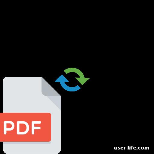Как конвертировать DWG в PDF