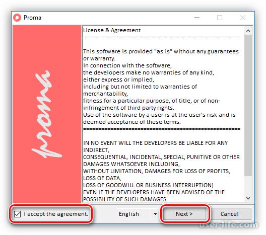 Как установить новые иконки для папок в Windows 10 изменить значки