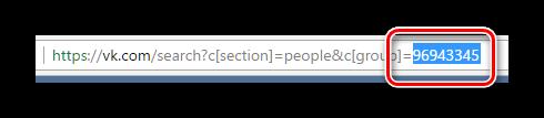 Как узнать ID страницы человека в ВК