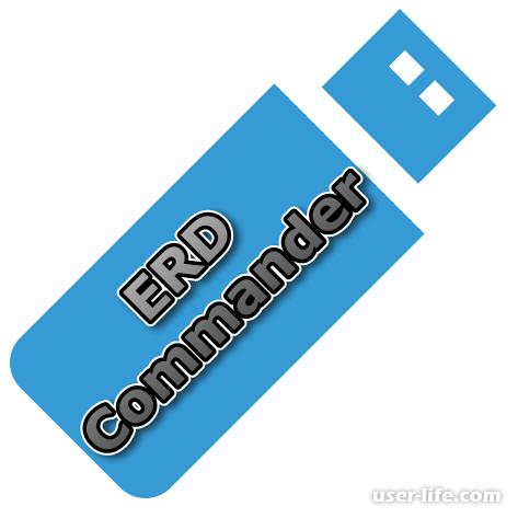 Как записать ERD Commander на флешку