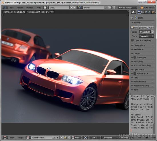 Лучшие программы для 3D моделирования скачать бесплатно на русском