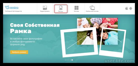 Как убрать прыщи на фото онлайн ретушь лица