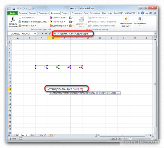 Среднее квадратичное отклонение формула Excel