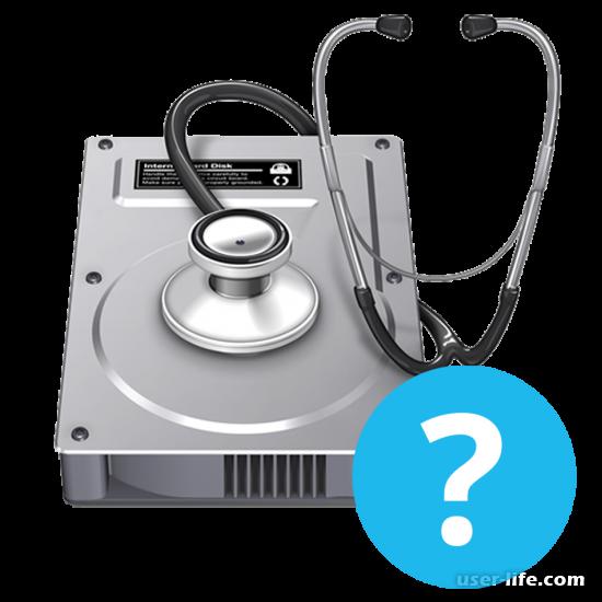 Как вытащить информацию с поврежденного жесткого диска