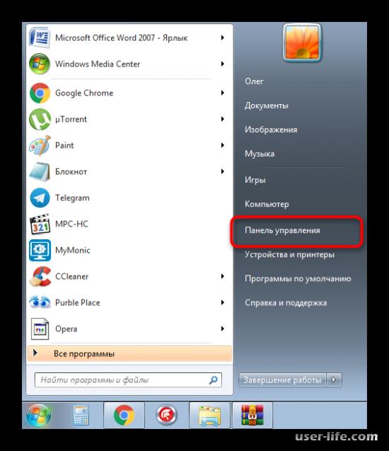 Как уменьшить яркость экрана монитора на компьютере и ноутбуке Windows 7