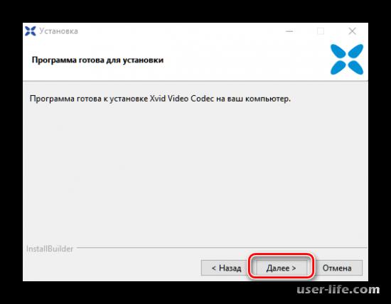 Кодеки для Windows Media Player скачать обновить бесплатно