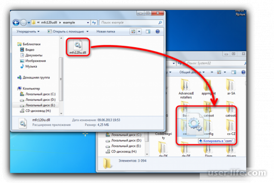 Mfc120u dll отсутствует Windows 7 8 10 система не обнаружила скачать