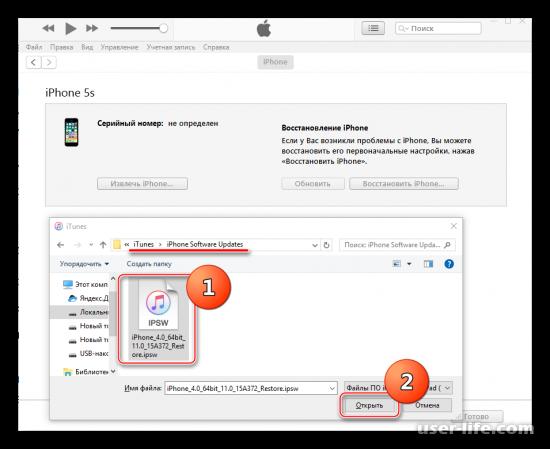 Как перепрошить Айфон 5s самостоятельно восстановить