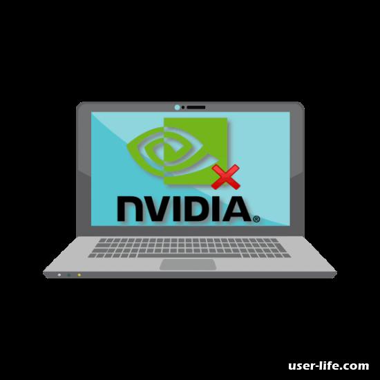 Ноутбук не видит видеокарту Nvidia