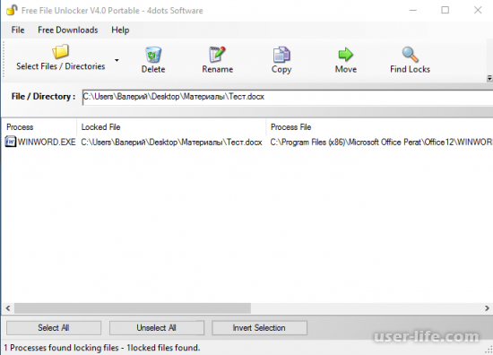 Программы для удаления файлов которые не удаляются скачать бесплатно