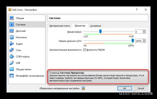 Как установить Kali Linux на VirtualBox скачать образ настройка