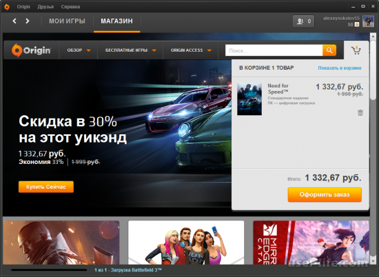 Программы для скачивания игр на компьютер скачать бесплатно русские