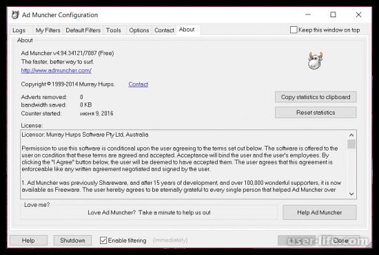 Программы для блокировки рекламы в браузере