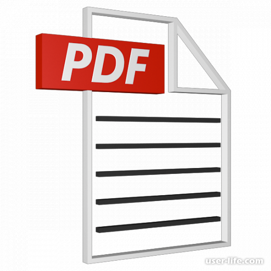Программы для создания PDF файлов скачать бесплатно