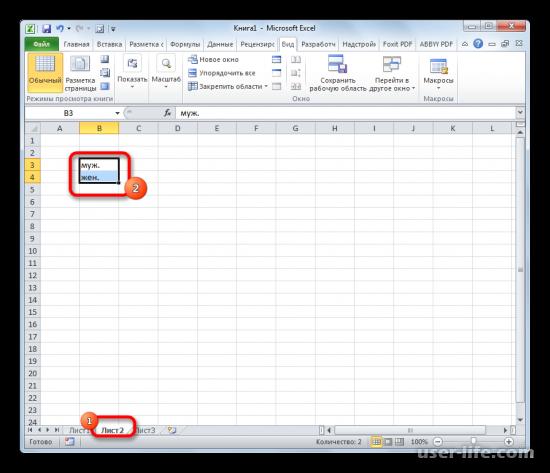 Как создать базу данных в Excel