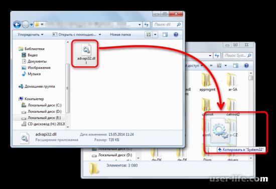 Точка входа не найдена библиотека DLL ADVAPI32 dll