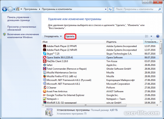 Как удалить браузер Опера с компьютера полностью