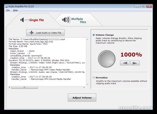 Программы для усиления звука и увеличения громкости на ноутбуке ПК скачать
