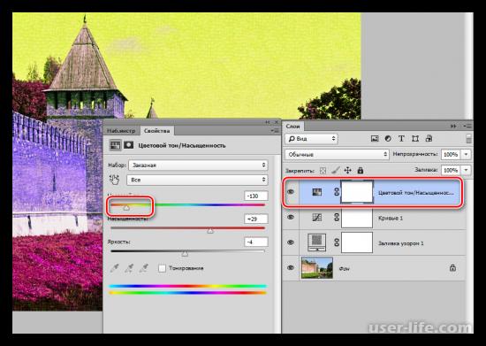 Как создать корректирующий слой в Фотошопе