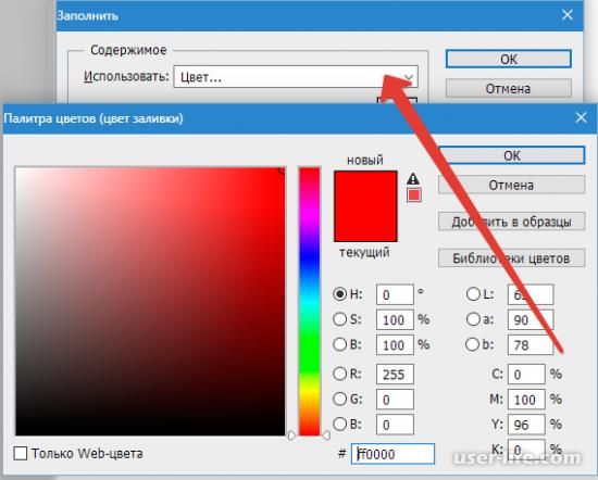 Как в Фотошопе нарисовать прямую линию