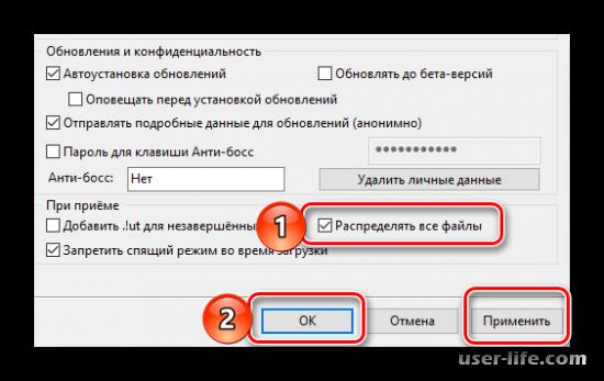 uTorrent диск перегружен 100% решение перегрузки дискового кэша