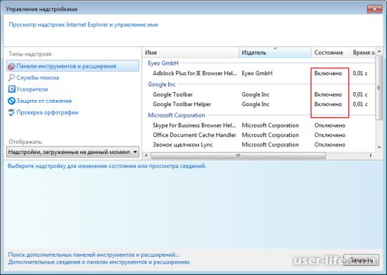 Прекращена работа программы Internet Explorer не работает