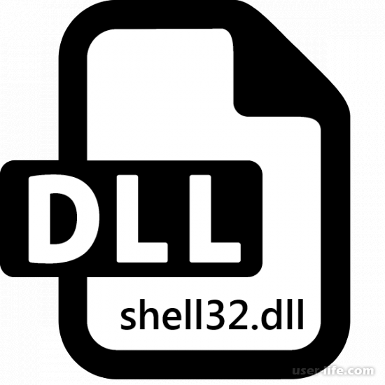 LocalizedResourceName SystemRoot system32 shell32 dll