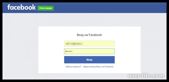 Как зайти в Инстаграм через Фейсбук вход
