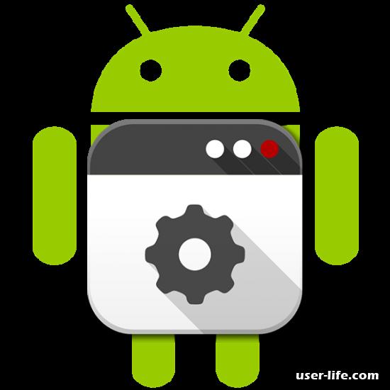 Как скачать и установить APK приложения программы и игры на Андроид