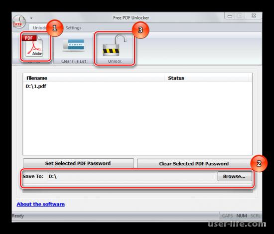 Как снять защиту паролем с PDF файла