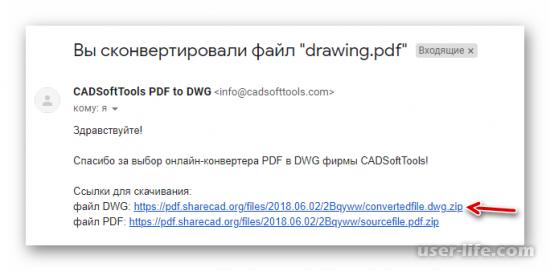 Как конвертировать файл PDF в DWG онлайн