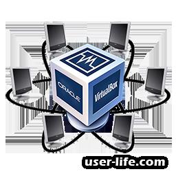 Настройка сети в VirtualBox