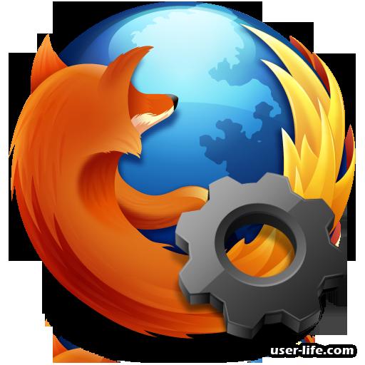 Как обновить браузер Mozilla Firefox до последней версии бесплатно