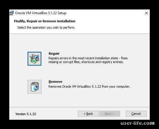 Почему VirtualBox не запускается виртуальная машина