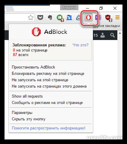 Блокировщики рекламы для Google Chrome