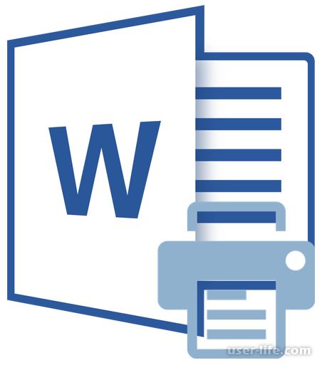 Принтер не печатает файлы в Microsoft Word