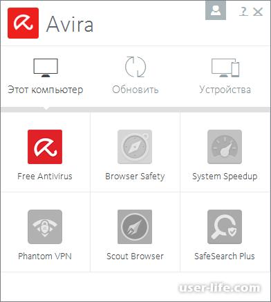 Какой бесплатный антивирус лучше: тестирование Avira Free () и Nano Free ()