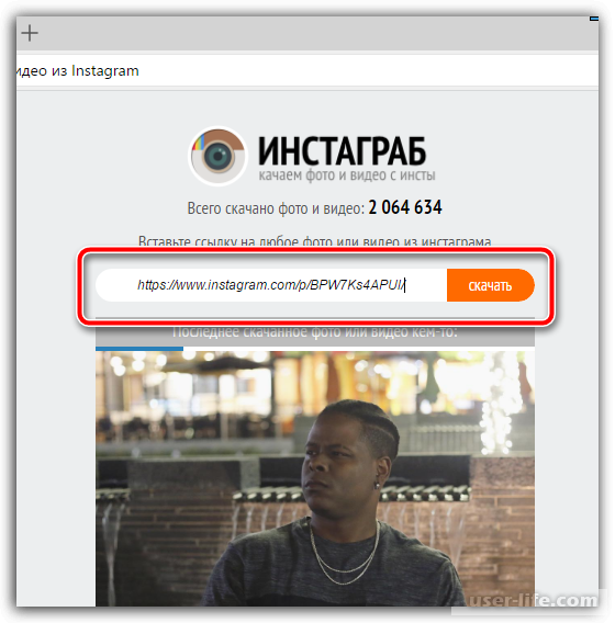 манассия как сохранить фото из инстаграма на компьютер герои рассказа мишкина