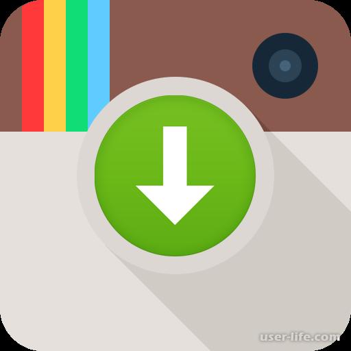 Как сохранить фото из Инстаграм