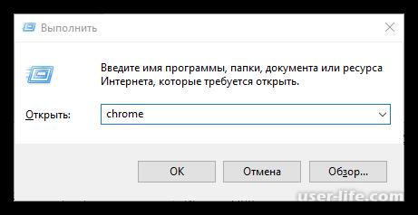 Как перезагрузить браузер Гугл Хром