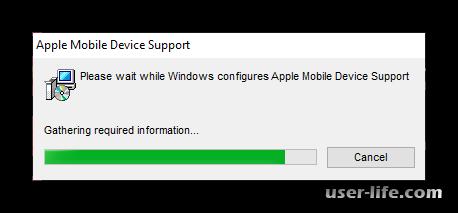 Как удалить iTunes с компьютера полностью