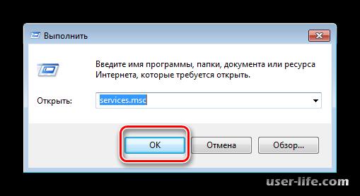 Процесс System process грузит процессор Windows