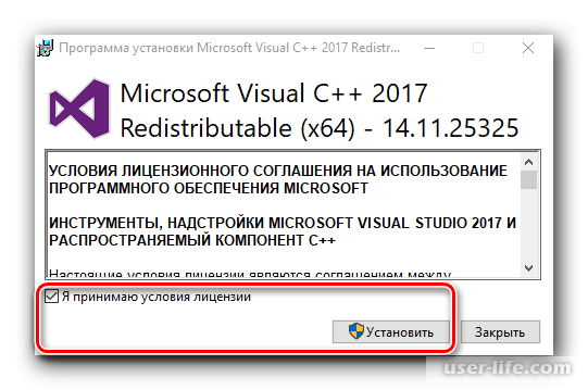 Как исправить ошибку Mfc140u.dll