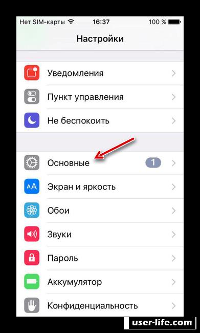 Произошла ошибка подключения к серверу Apple ID
