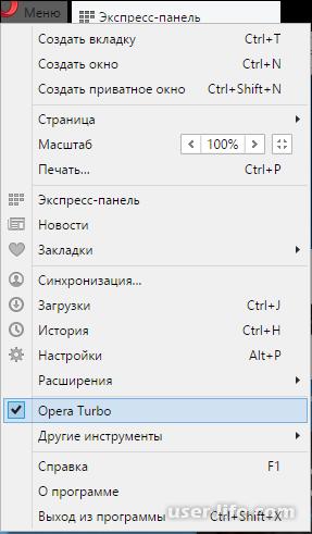 Нажмите чтобы запустить Adobe Flash Player