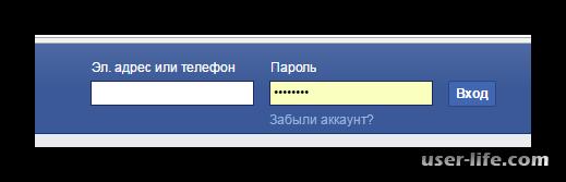 Как удалить страницу в Фейсбук