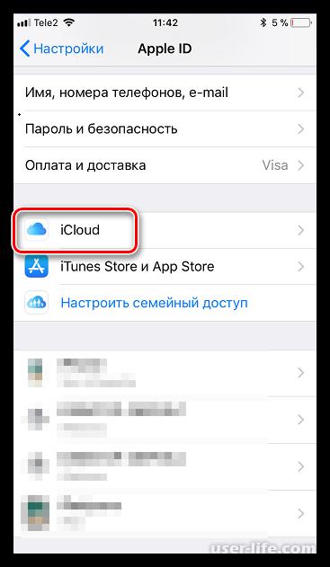 как скинуть фото с айфона в облако