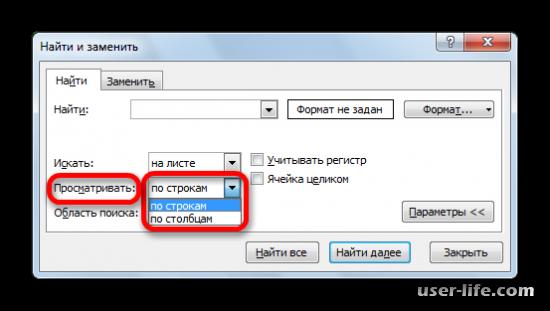 Функция поиска в Excel