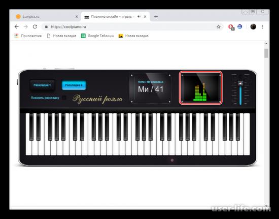 Лучшие онлайн пианино с песнями играть на клавиатуре с подсказками и слушать